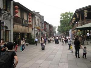 Северный конец улицы Наньхоу