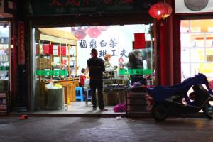 Нашему дорогому уишаньскому водителю Цзяну было скучновато, ибо он не любит ни белые, ни красные чаи  -  только утёсные улуны