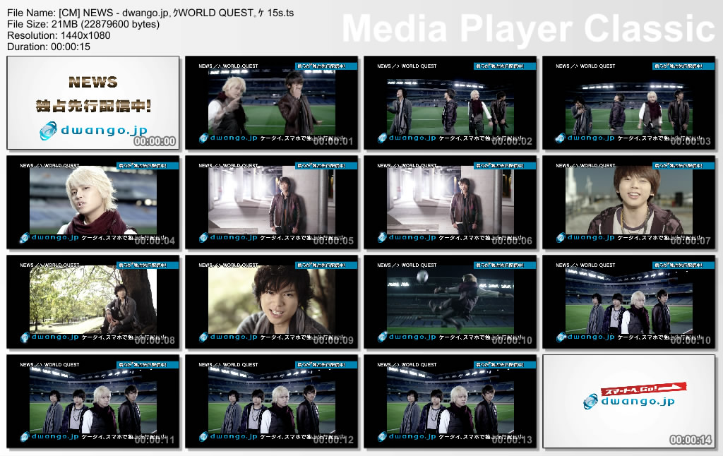 [CM] NEWS - dwango.jp。クWORLD QUEST。ケ 15s.ts_thumbs_[2012.12.02_21.30.05]