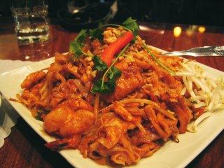 Bamboo Thai Restaurant Boston