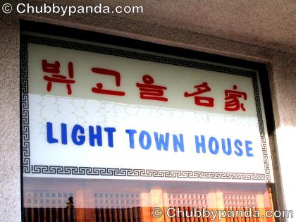 Panda House Restaurant Garden Grove Ca