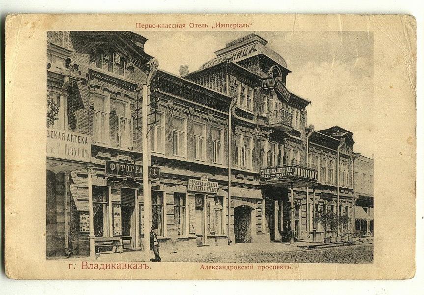 Атлье Комарницкого