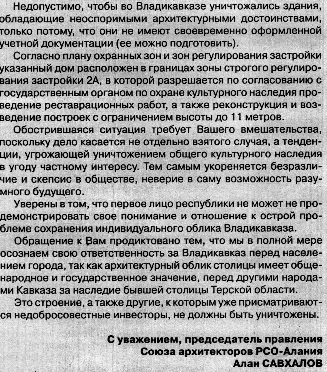 Millera_pismo2