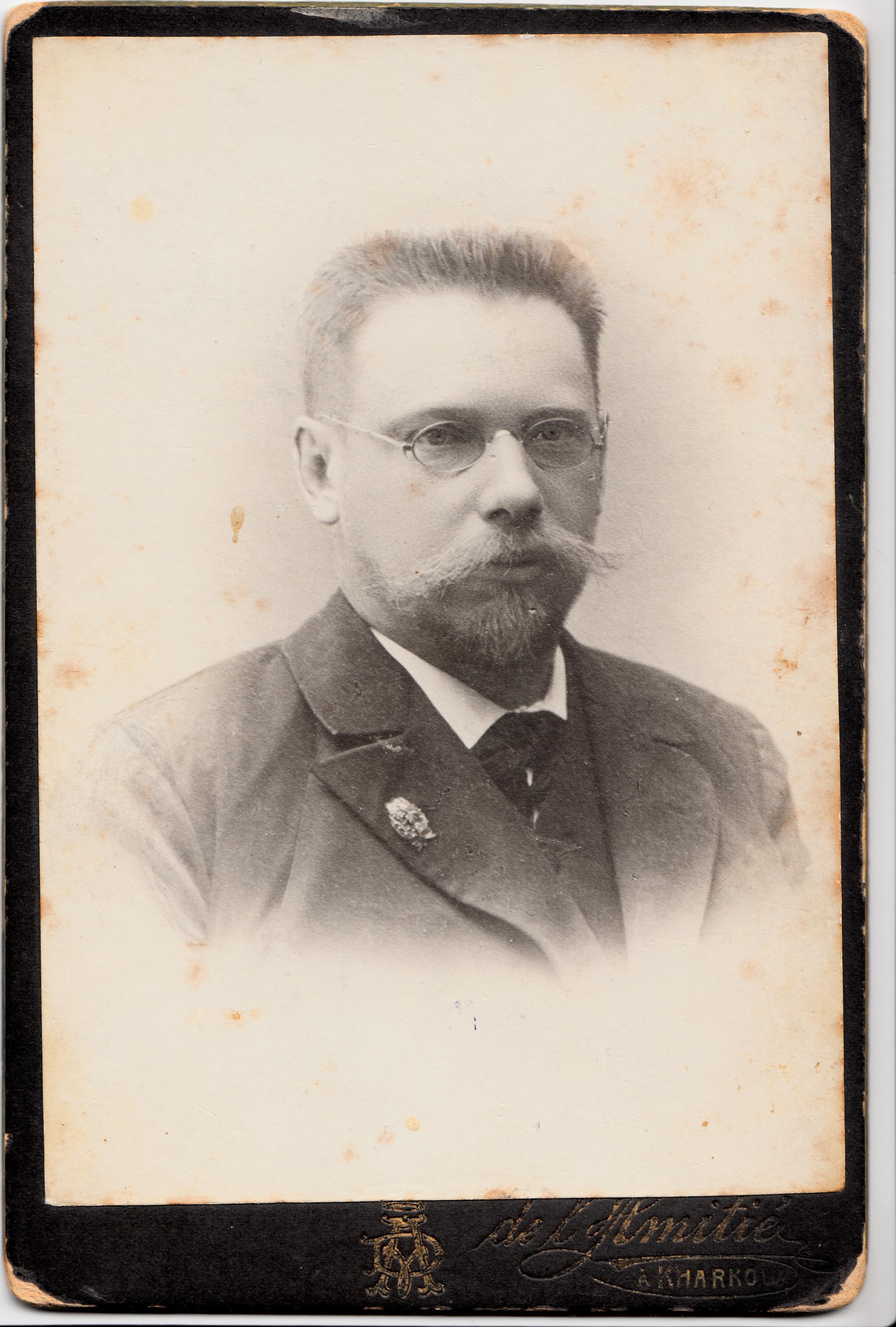 17.08.1915 г.Харьков