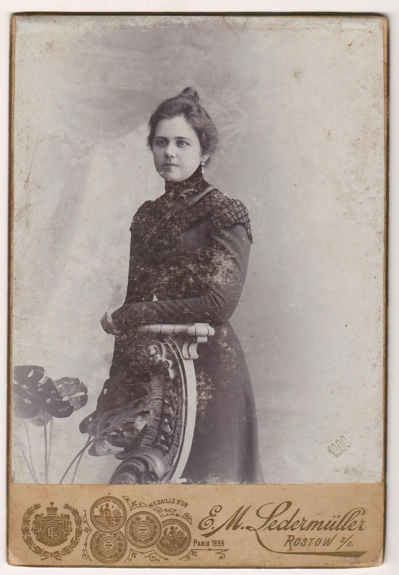Анна Ястремская-Борщова