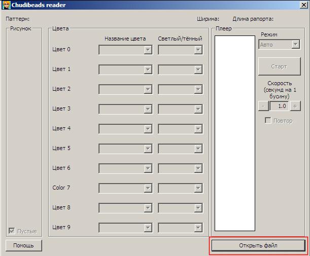 А Вы вяжете жгуты? Программа, которая диктует раппорт для набора бисера для вязанного жгута. Делюсь!