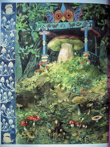 Е.Д. Поленова. Иллюстрация к сказке «Война грибов»»1889