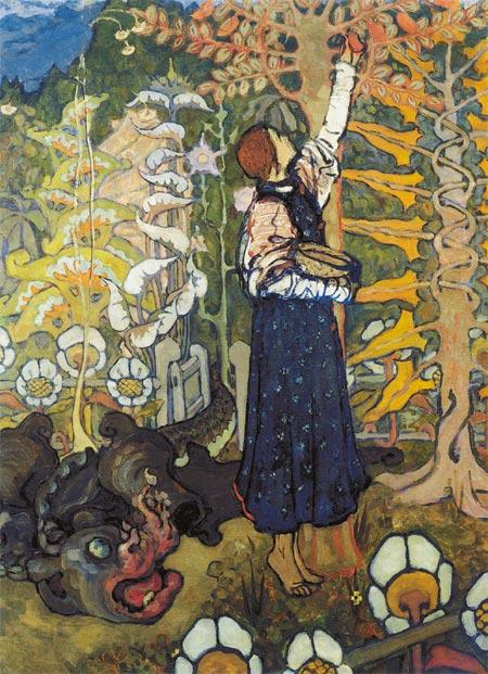 Елена Поленова-Зверь (Змий)
