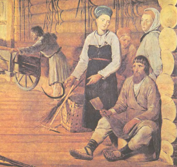 веницианов