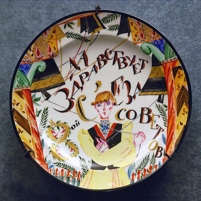 Колокольная тарелка Звонарь
