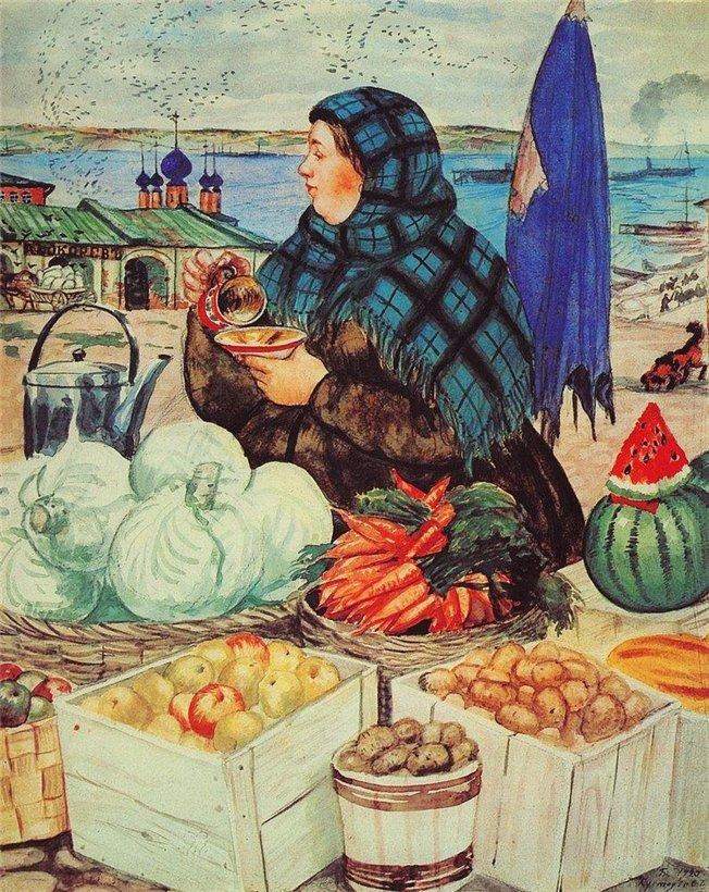 Борис Михайлович_Торговка Овощами