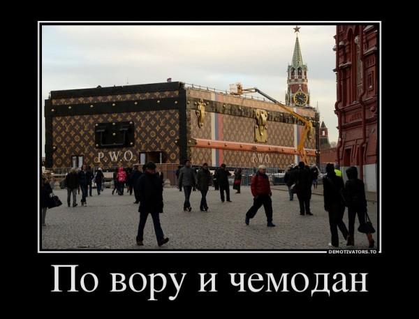 598188_putin-budet-ne-prav-ubyu-i-ego_demotivators_ru