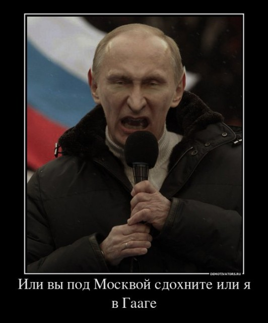 Ночь в Донецке прошла без стрельбы, - мэрия - Цензор.НЕТ 4140