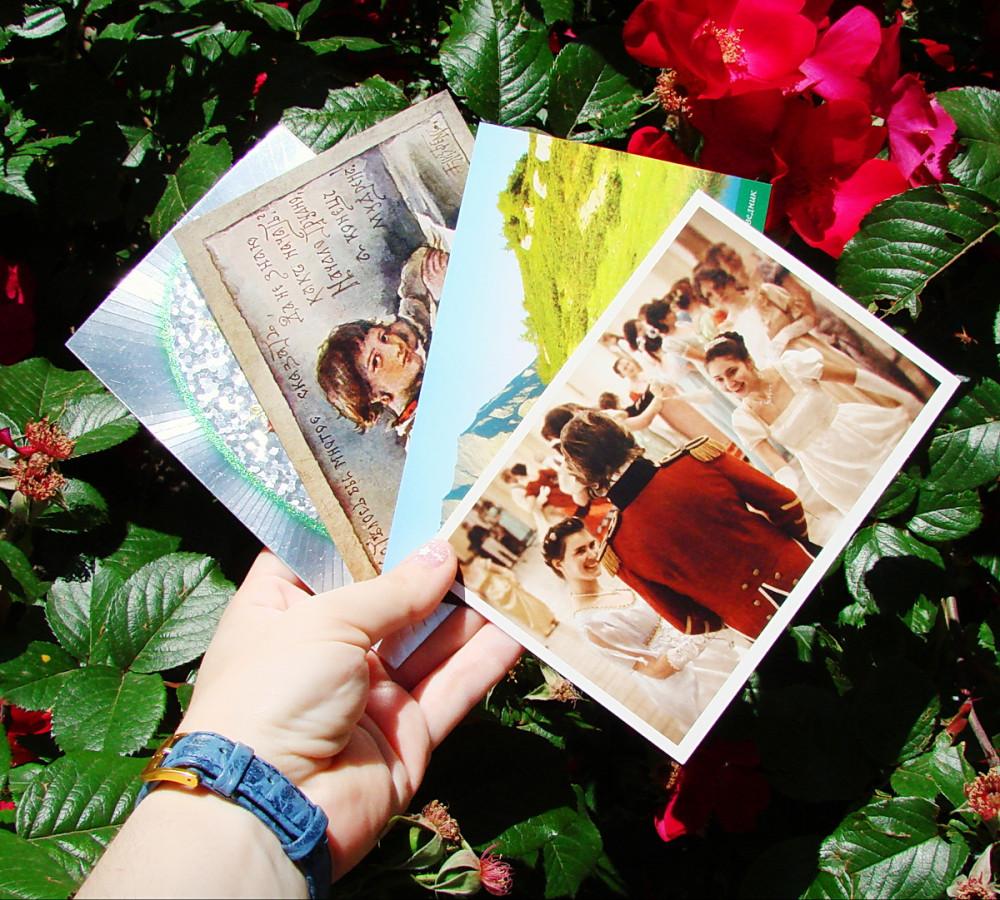 открытки июнь