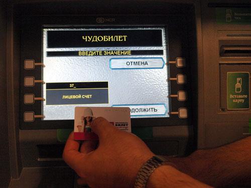 Visa classic стоимость Салехард