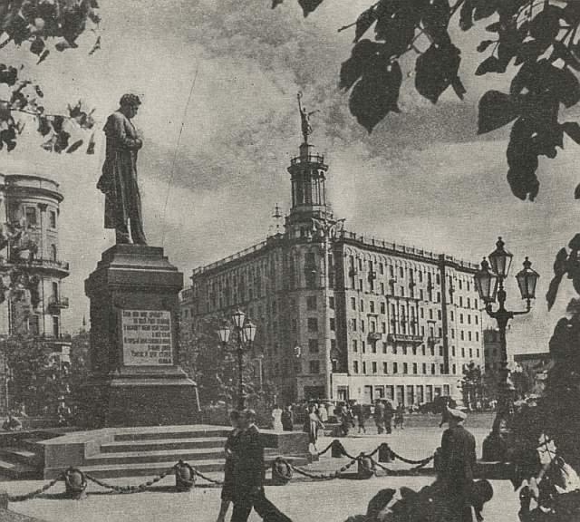 Под юбкой фото города