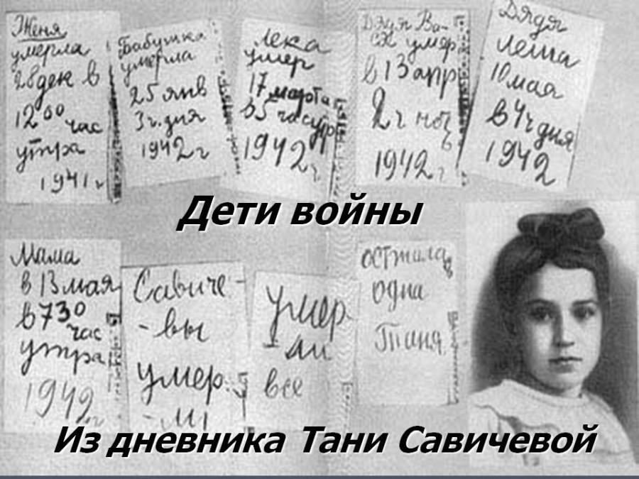 Смотреть видео клип Ленинград  Шлюха