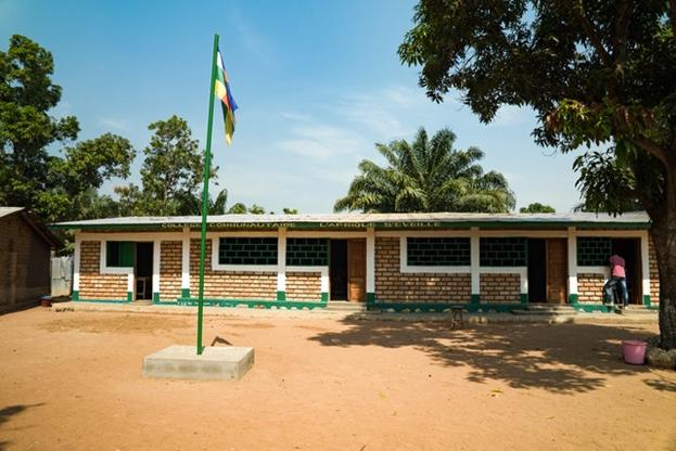 Эта общественная школа была создана при поддержке общины бахаи в Центральноафриканской Республике.