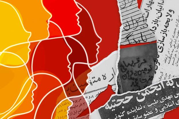 Правительственные чиновники и видные общественные деятели бьют тревогу в связи с проводимой государством кампанией по разжиганию ненависти и агрессивной пропагандой против иранских бахаи, которая значительно активизировалась в последнее время.