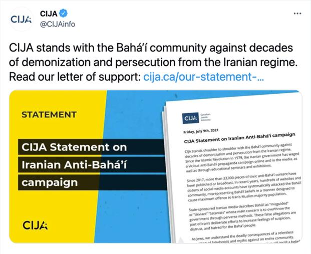 Сообщение в Твиттере от CIJA; приводится заявление, в котором выражается серьёзная озабоченность последними событиями в Иране.