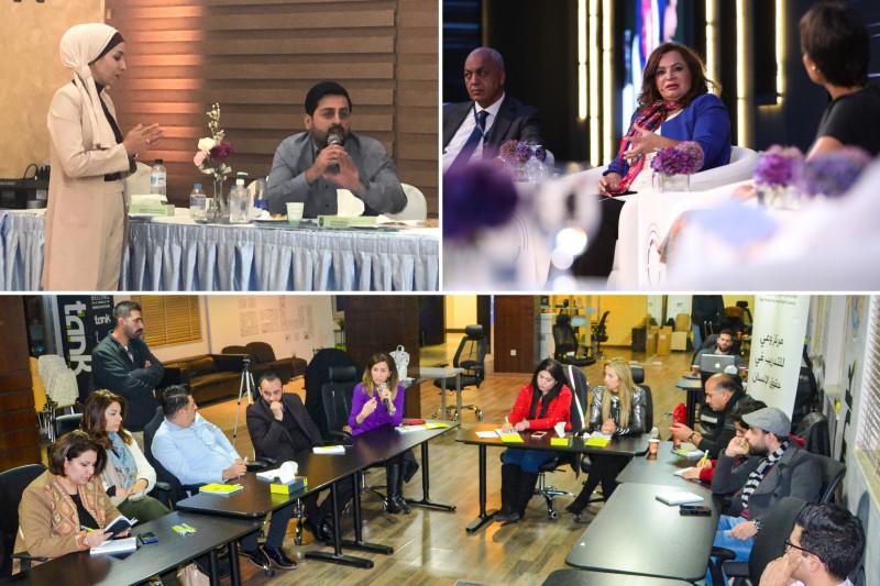 Еженедельная радиопередача о гармоничной жизни возникла из серии дискуссий, инициированных бахаи Иордании среди журналистов и общественных деятелей, исследующих темы, связанные с материальным и духовным процветанием.