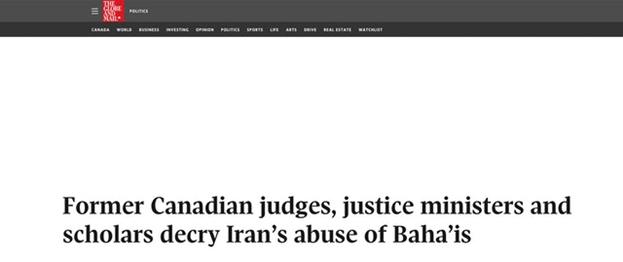 Globe and Mail, ведущая канадская газета, опубликовала статью, в которой рассказала об этом открытом письме и взяла несколько интервью у подписантов.