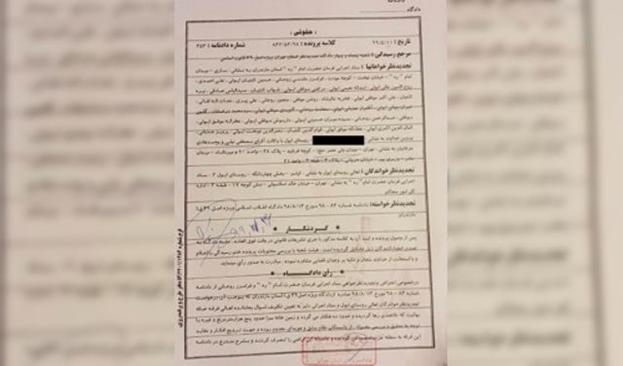 Многочисленные официальные документы  безошибочно свидетельствуют о религиозных предрассудках как единственном мотиве конфискации.
