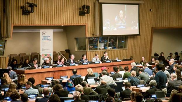 Фотография сделана до нынешнего глобального кризиса в области здравоохранения. МСБ в течение многих лет активно участвовал в работе Комиссии социального развития, подготавливая заявления по различным темам и участвуя в ежегодных сессиях.