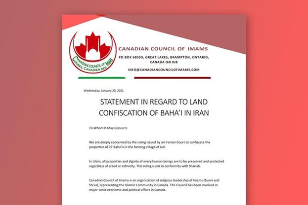 Заявление Канадского Совета имамов в поддержку бахаи в Ивеле.