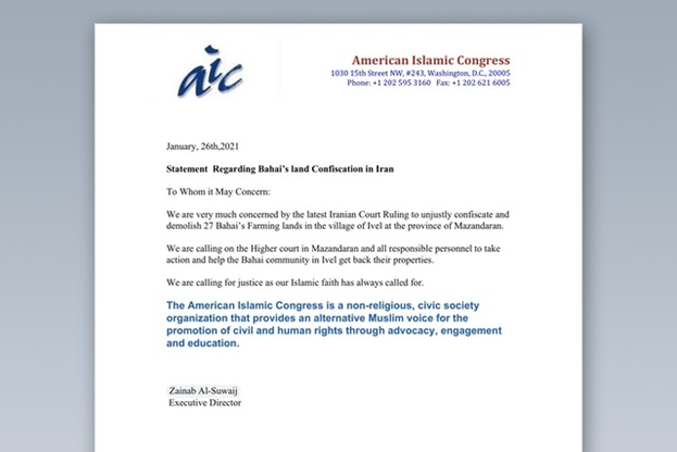 Заявление Американского Исламского Конгресса в поддержку бахаи Ивеля.