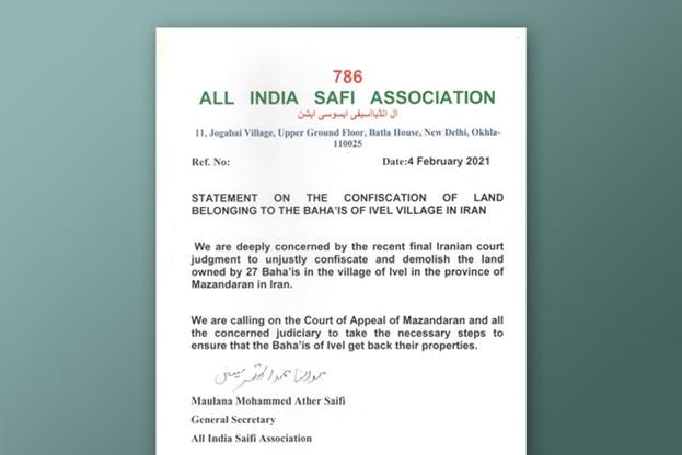 Заявление Всеиндийской Ассоциации Саифи в поддержку бахаи Ивеля.