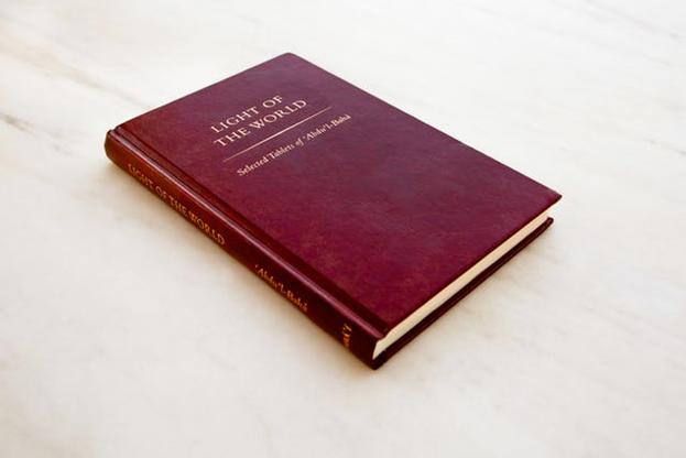 Только что вышла книга «Свет мира», сборник недавно переведённых á , Скрижалей Абдул-Баха. Её можно скачать с сайта или приобрести в бумажном виде.