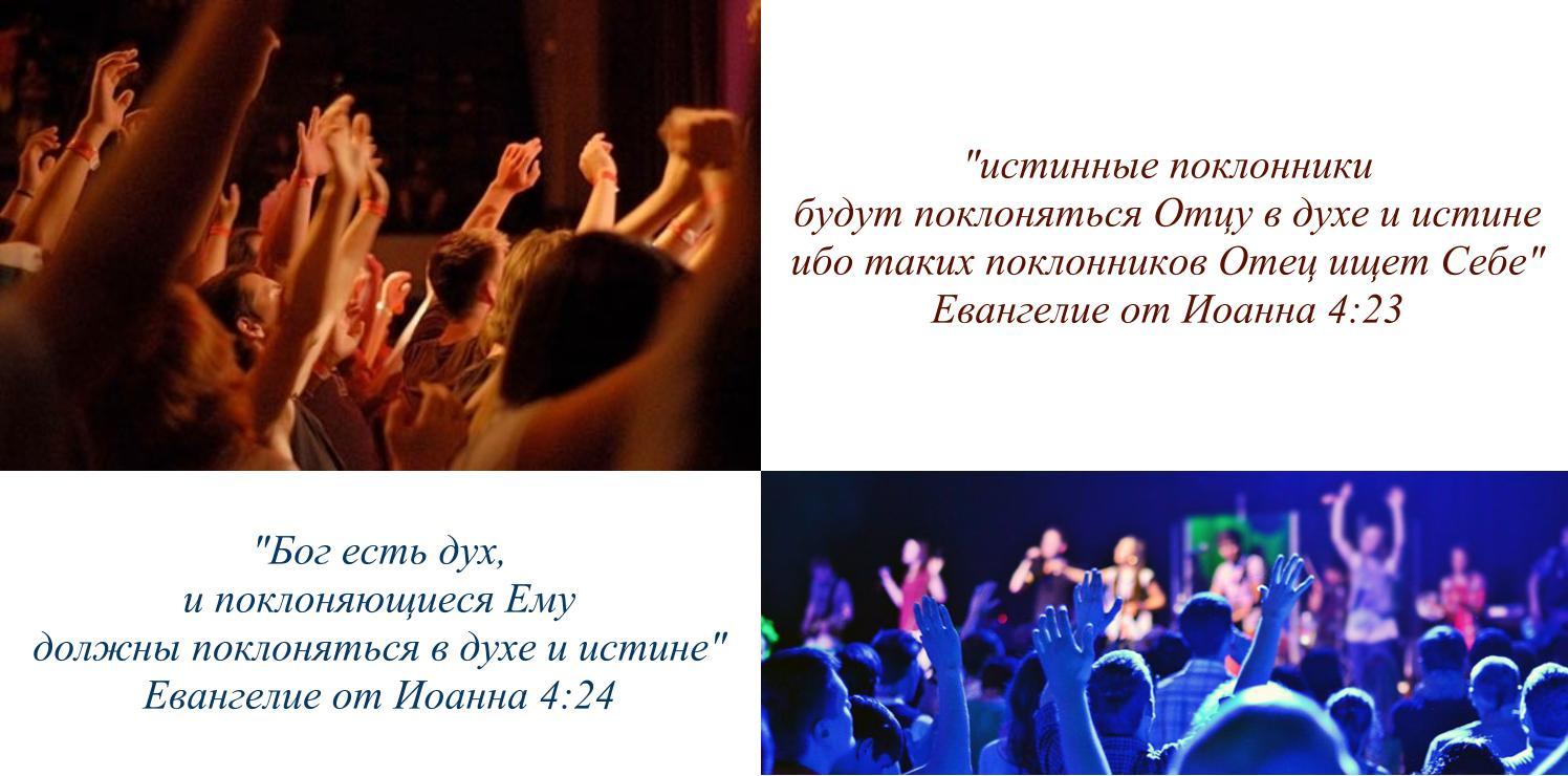 Шапка для приглашения праздник хвалы и поклонения