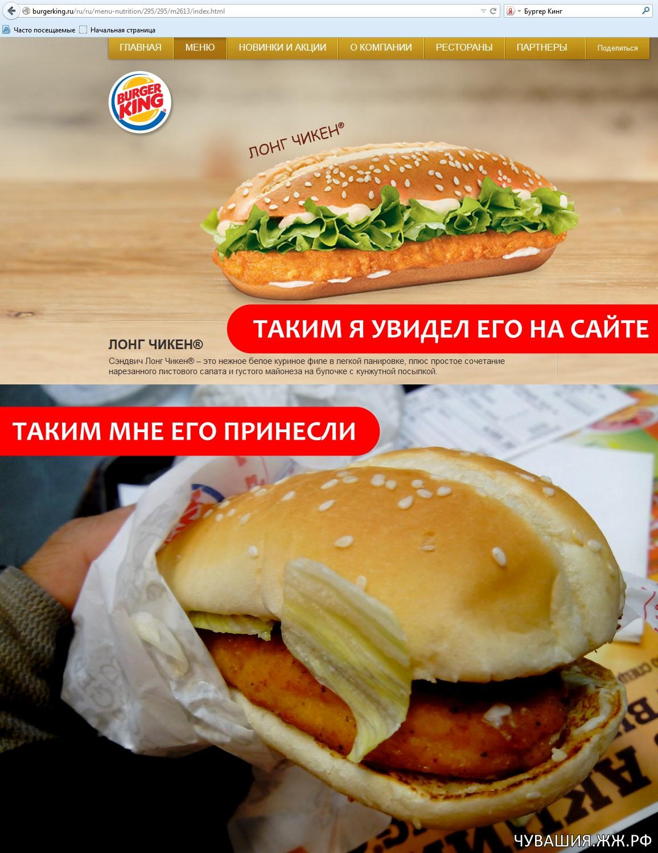 burger-long