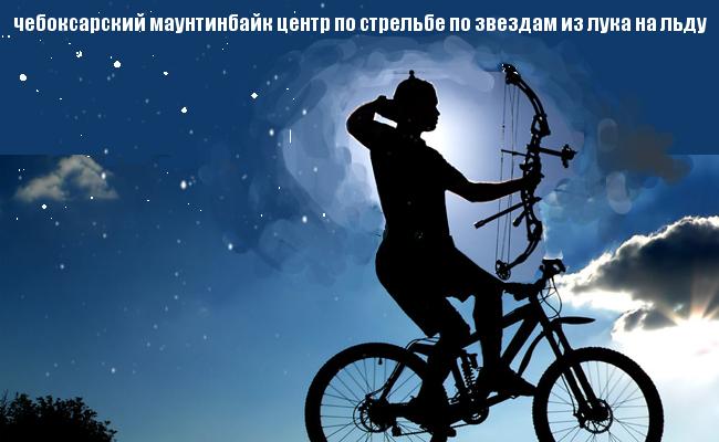 http://ic.pics.livejournal.com/chuvashsky/18175605/450922/450922_original.jpg