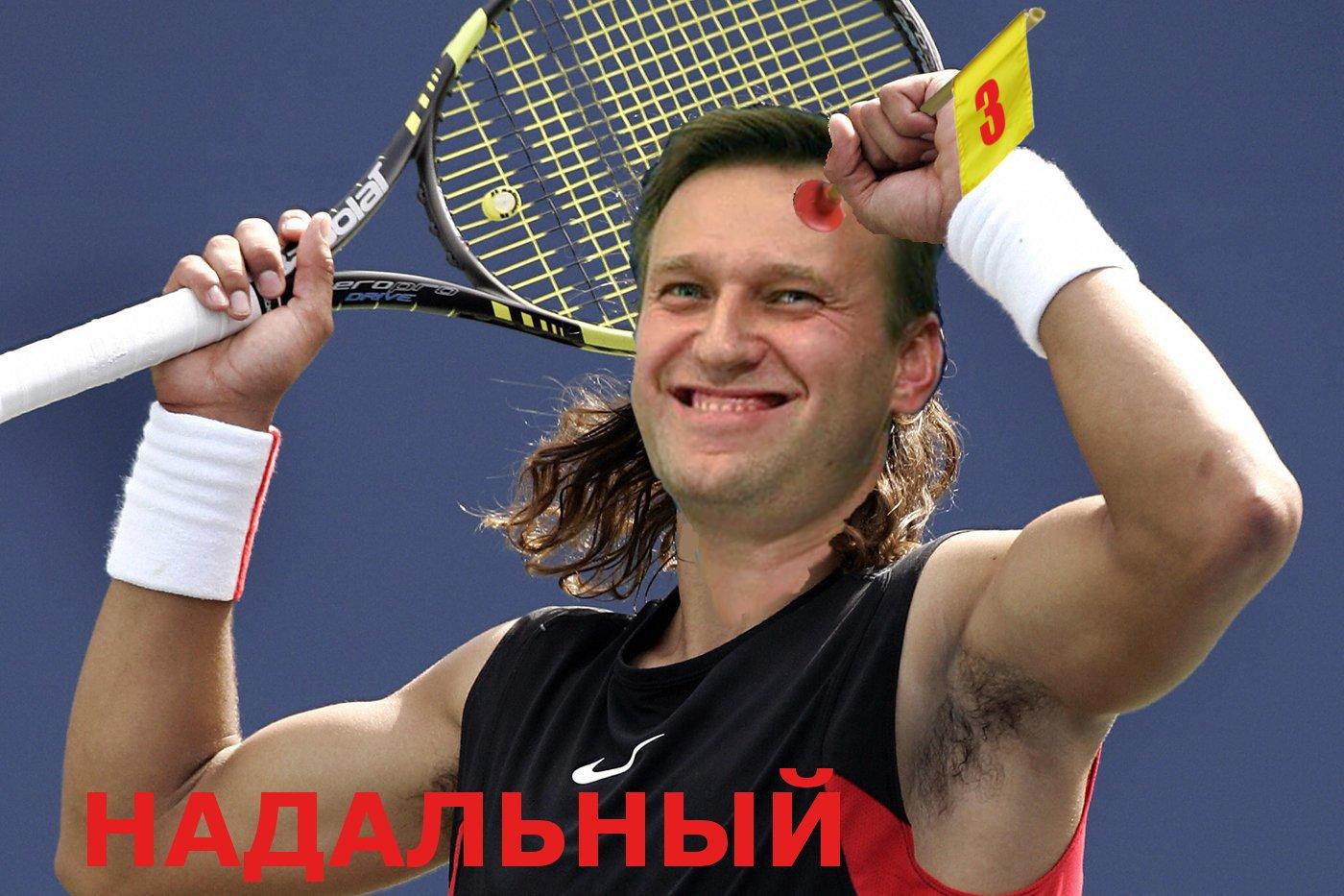НАДАЛЬНЫЙ3 г