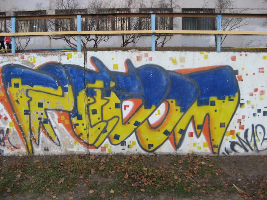 графитти-надписи-современное-искусство