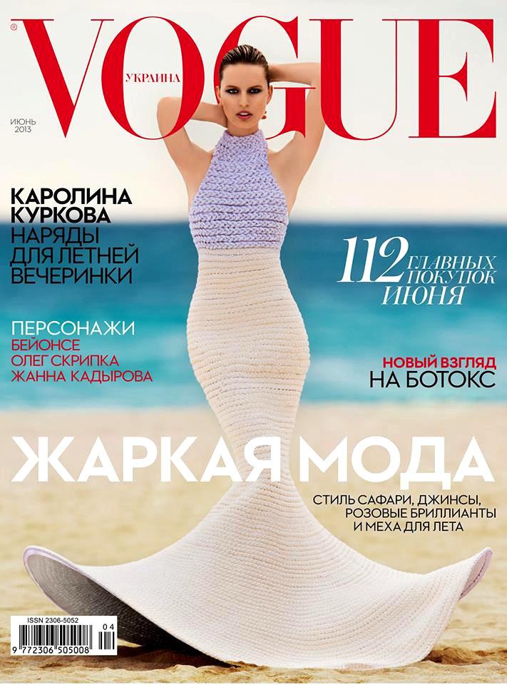 6_Karolina_Kurkova