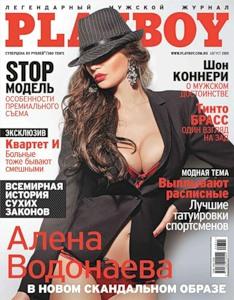 Алена Водонаева / Alyona Vodonaeva in Playboy Russia august 2011