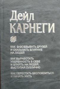 book_069