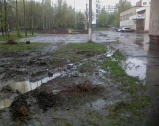 Студенческая тропа Челябинского Государственного Университета