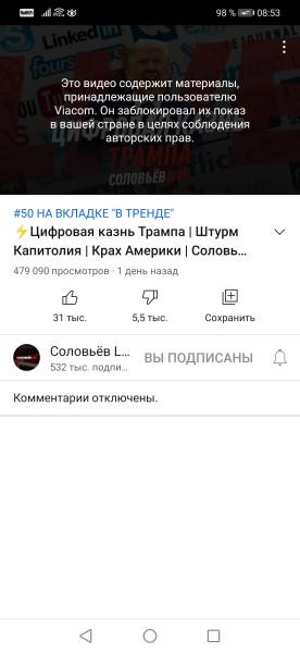Screenshot_20210111_085327_com.google.android.youtube.jpg