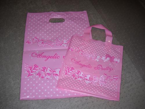 ap_small_bags