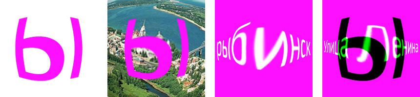 rybinsk-logo-1