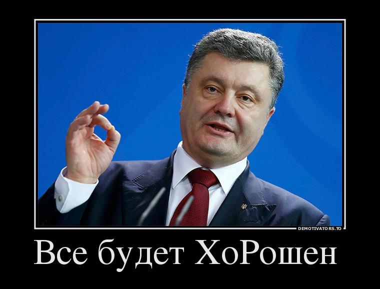 199855_vse-budet-horoshen-_demotivators_to