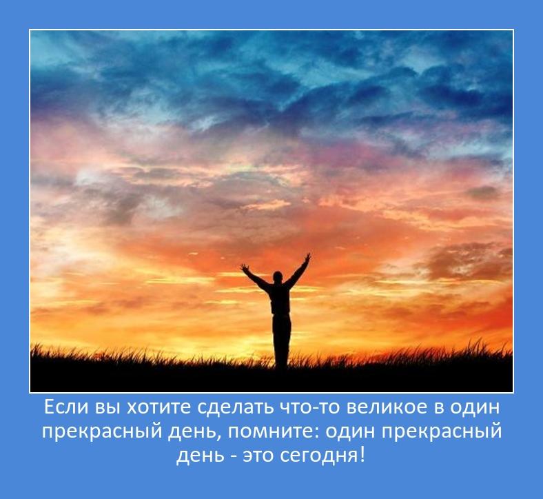 best_day