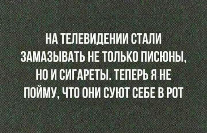 Зацепило :)