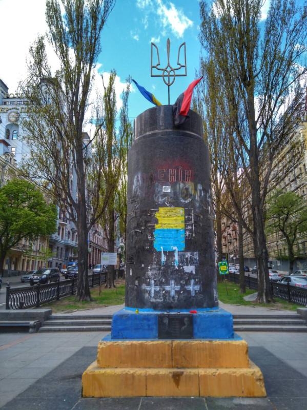 Знак изменений в Украине