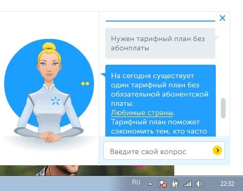Роботы-консультатны против Людей-экспертов. Или Киевстар против клиентов.