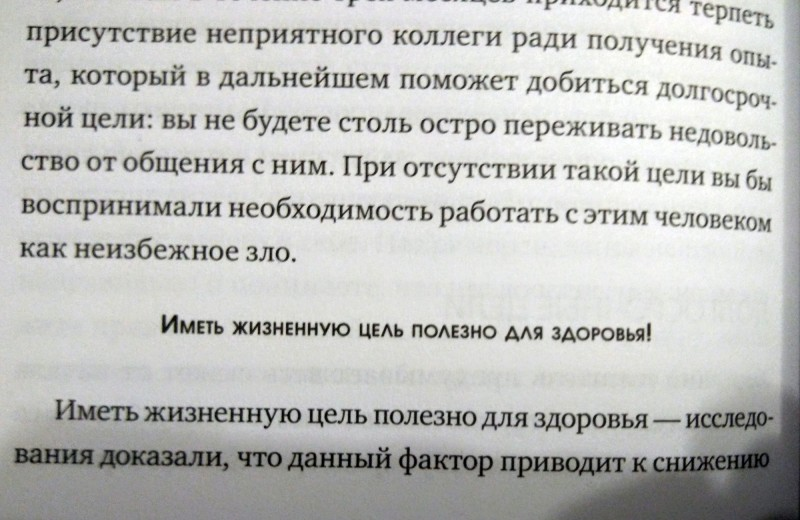 IMG_20190429_202019[1]